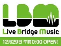 lbm_banner_1.jpg